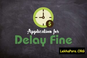 an application to the Headmaster praying for the remission of delay fine