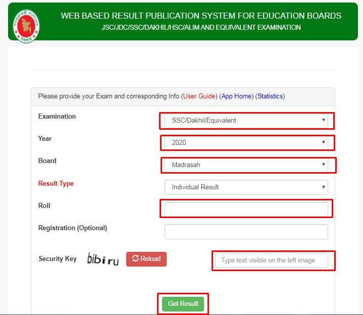Dakhil Exam Result