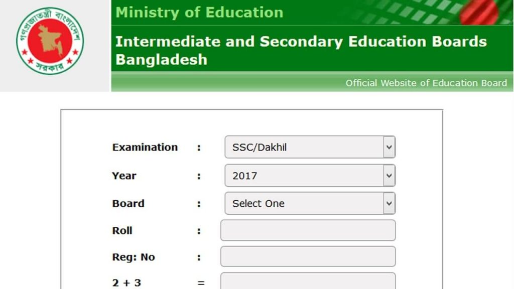 Education Board Result