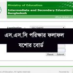 Jessore Board SSC Result 2020