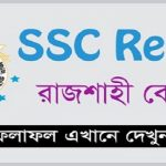 Rajshahi Board SSC Result 2020