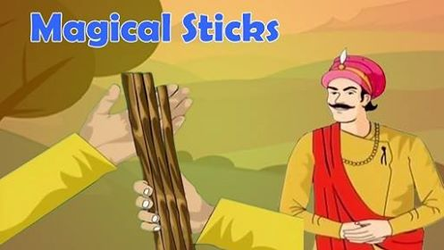 The Megical Stick Story