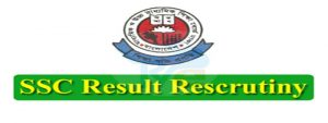 ssc result board challenge