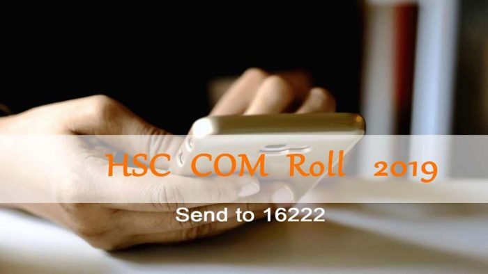 Comilla Board HSC Result by Mobile SMS