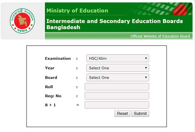 HSC Result Check