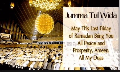 Jumma Tul Wida Last Friday SMS Quotes Messages pictures