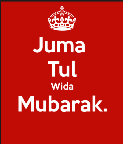 Jumma Tul Wida Wishes