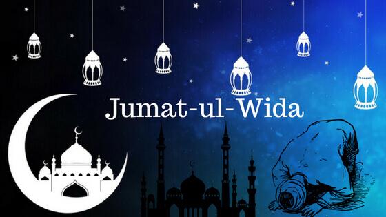 Wish Jumma Tul Wida Mubarak