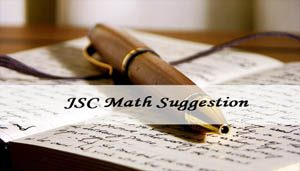 JSC math Suggestion