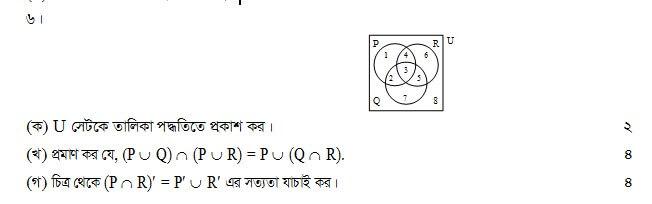 jsc math question 3