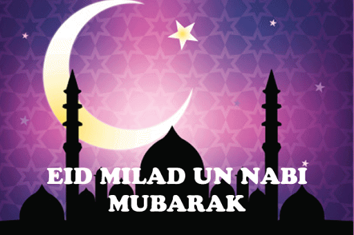 Eid Milad Un Nabi Mubarak Wishes Picture