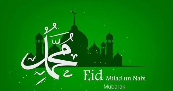 Eid-Milad-Un-Nabi-Mubarak