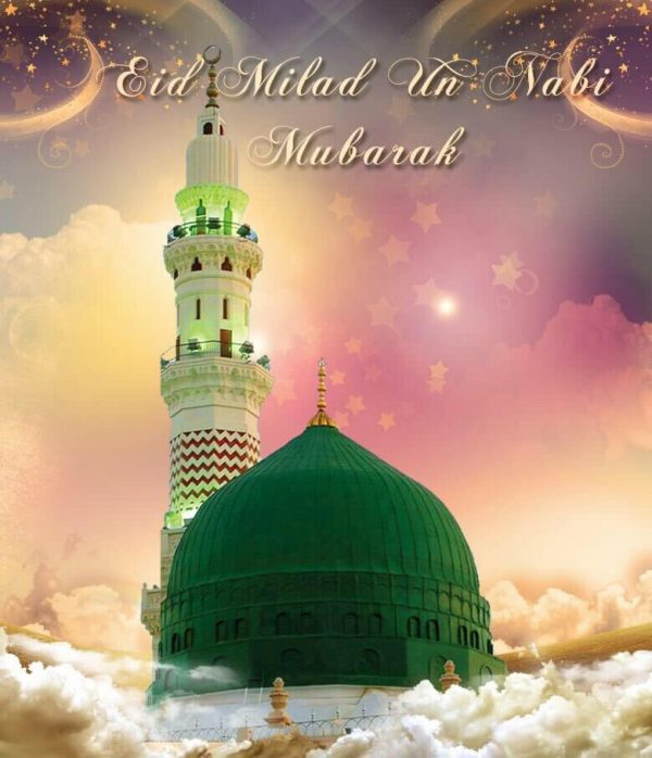 Eid e Milad un nabi wishes
