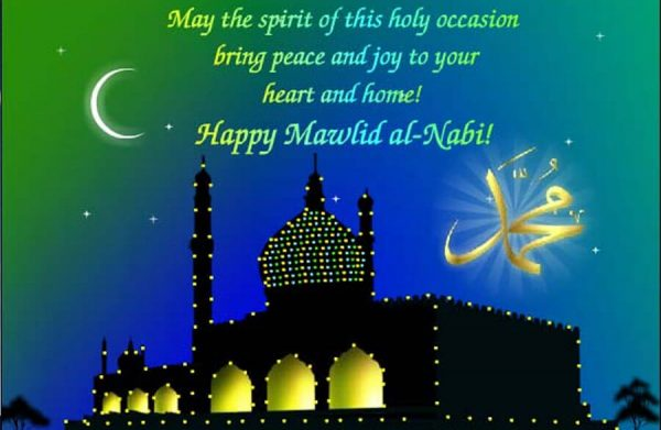 Happy Milad un Nabi