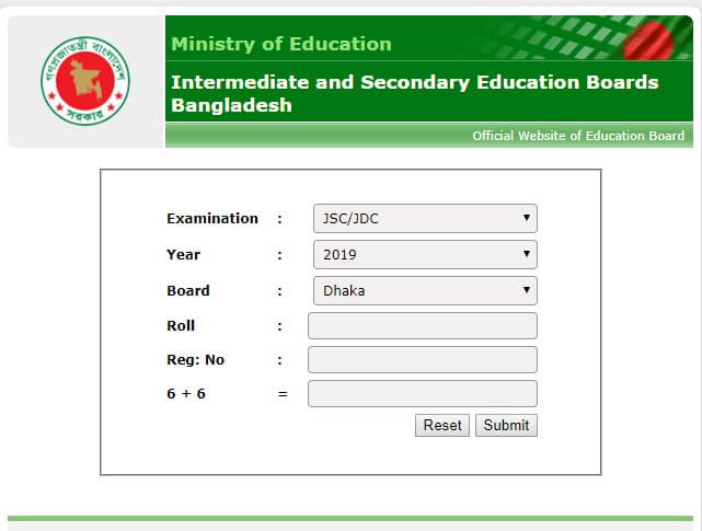 JSC Result 2020 Full Marksheet