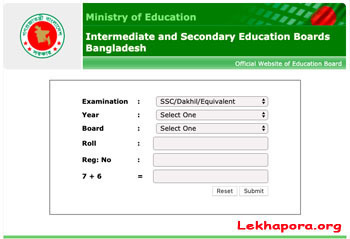 JSC Result with marksheet