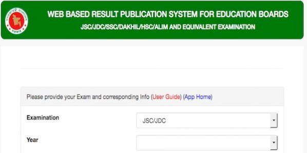 JSC-Result-Eboardresults