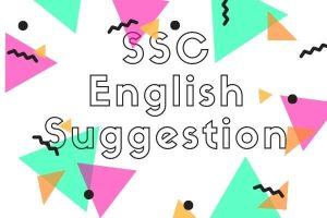 SSC English Suggestion