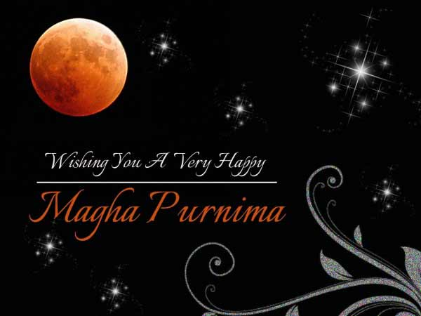 Magha Purnima Pictures