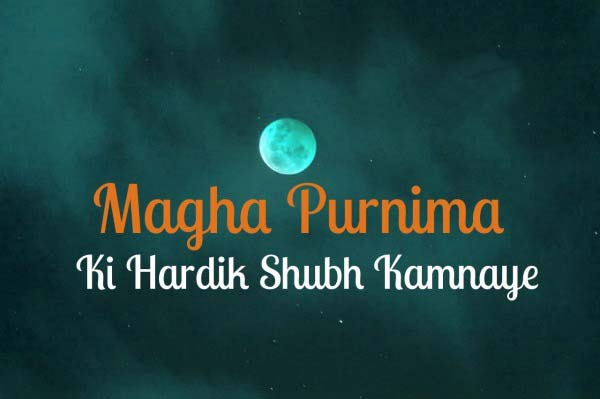 Magha purnima wishes