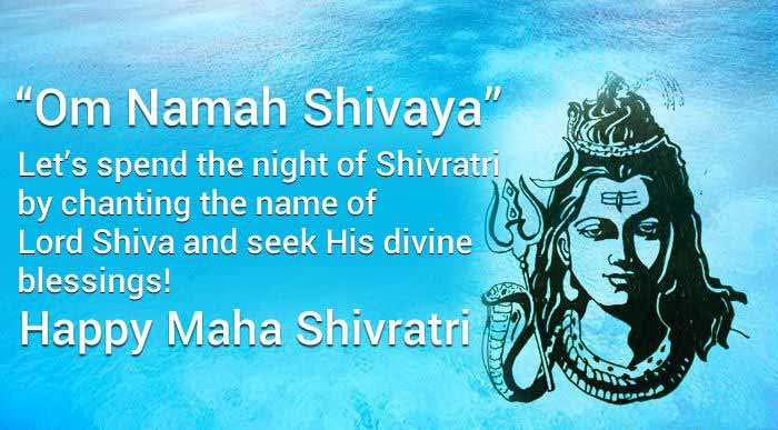 Best Shivratri SMS