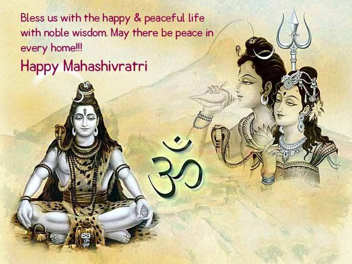 Happy Maha Shivratri Quotes