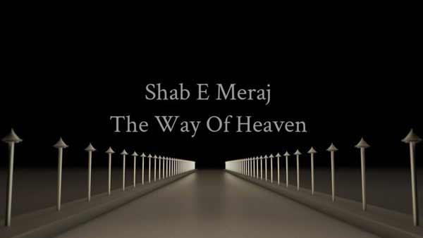 Happy Shab E Meraj