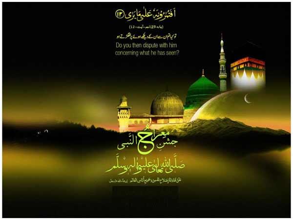 Shab E Meraj Hd Wallpapers