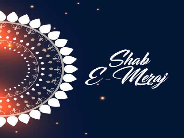 Shab E Meraj Image Download
