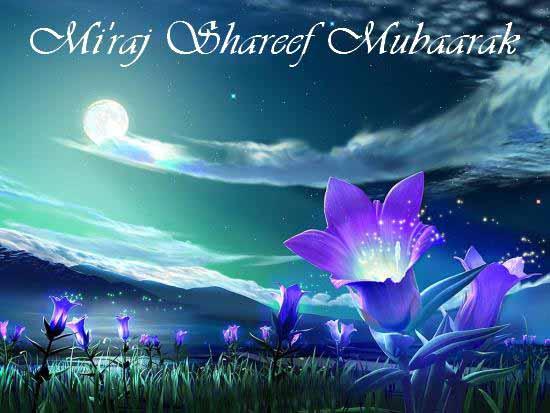 Shab E Meraj Mubarak Images