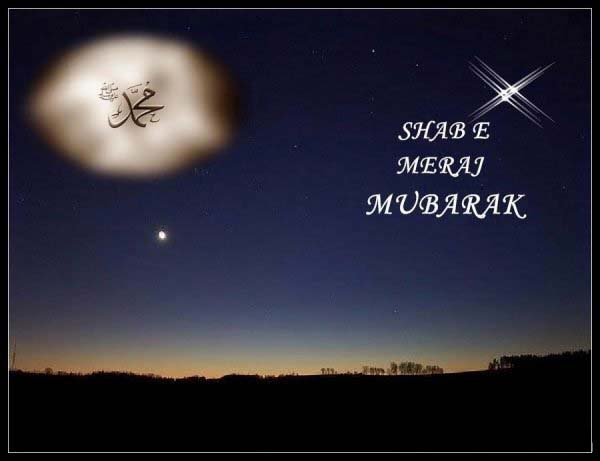 Shab E Meraj Pictures