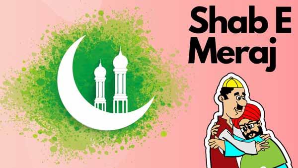 Shab E Meraj Wishes