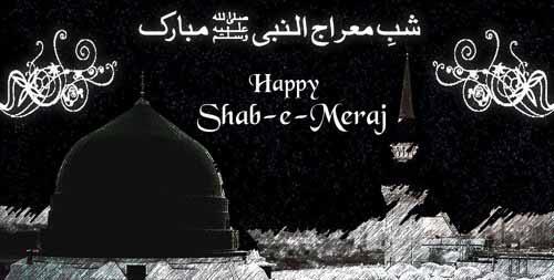 Shab E Meraj images Quotes