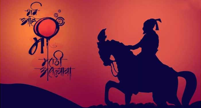 Shivaji Jayanti HD photos