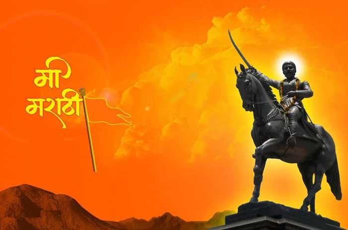 Shivaji Jayanti HD pictures