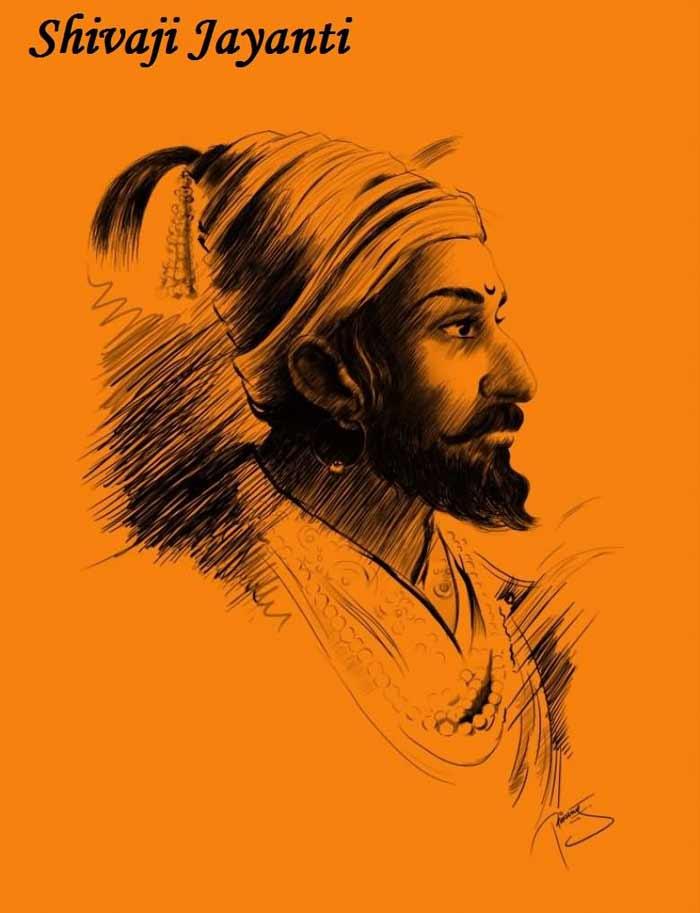 Shivaji Jayanti images