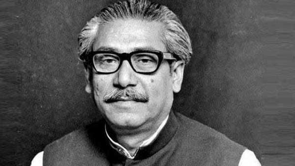 Bangabandhu Hd Picture Download
