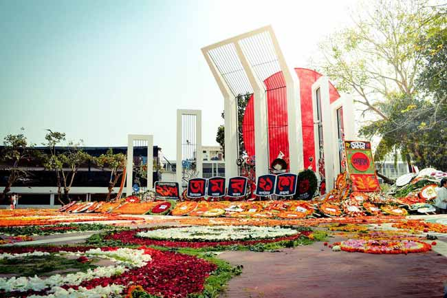 Best Shaheed Minar Pictures