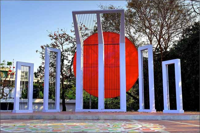 Central Shaheed Minar Image