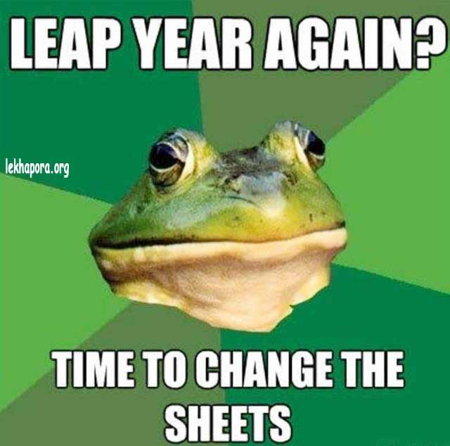 Frong Leap Year Meme