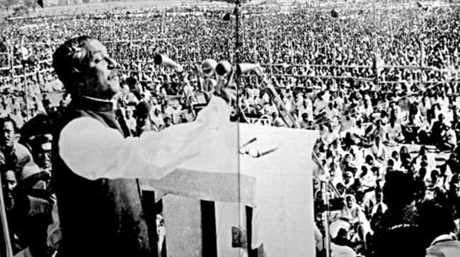 Historical 7th March Speech of Bangabandhu