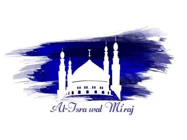 Isra Wal Miraj Image
