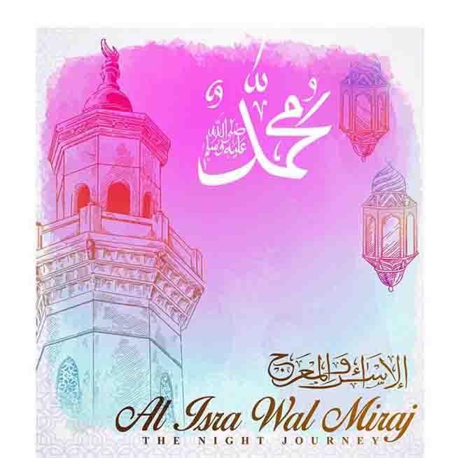 Shab E Meraj HD Picture