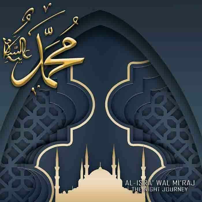 Shab E Meraj Images Download