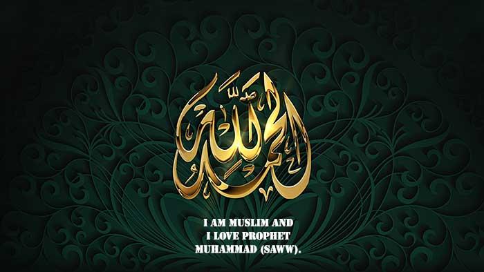 Shab E Meraj Islamic Quote Picture