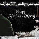 Shab E Meraj Quotes