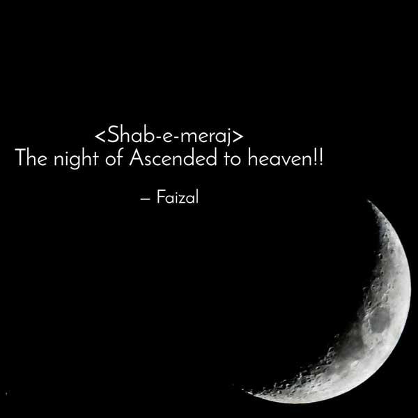 Shab E Meraj Quotes in English