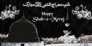 Shab E Meraj Quotes