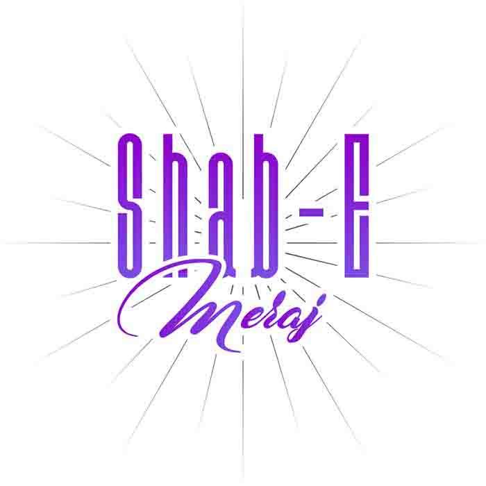 Shab E Meraj image