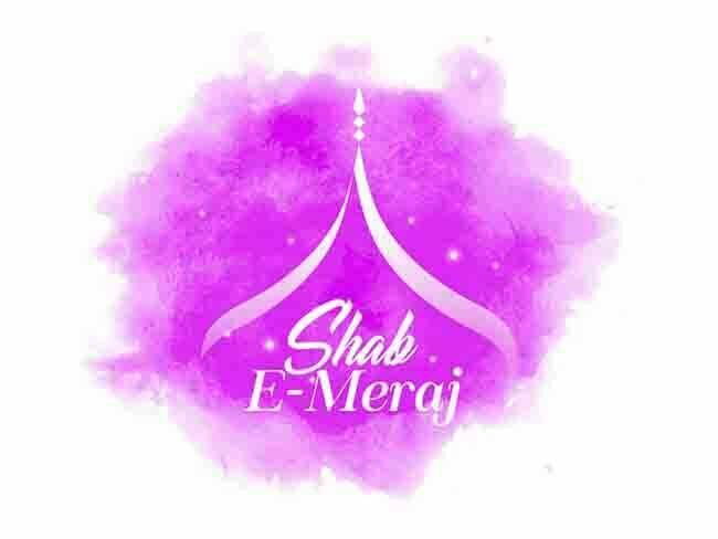 Shab E Miraj Image